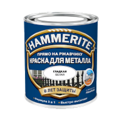 Hammerite / Хамерайт гладкая эмаль/краска по ржавчине